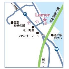 カフェ & セレクトショップ ラメール Lamer
